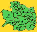 دانلود مسیرهای عمومی گردشگری استان خراسان رضوی