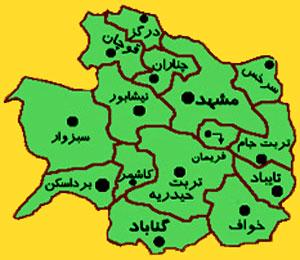 Razavi-Khorasan