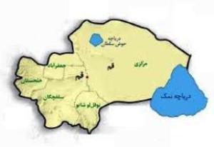 ghom دانلود مسیرهای عمومی گردشگری استان قم