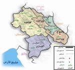 استان کهگیلویه و بویراحمد