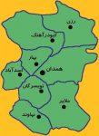 دانلود مسیرهای عمومی گردشگری  همدان