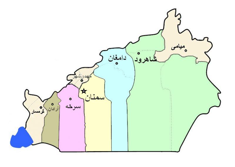 semnan دانلود مسیرهای عمومی گردشگری استان سمنان