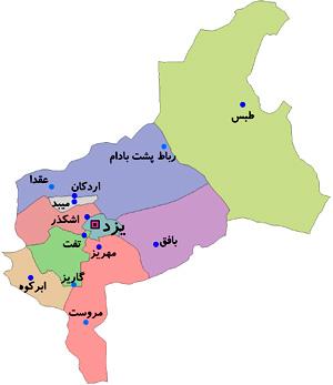 yazd دانلود مسیرهای عمومی گردشگری  استان یزد
