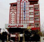 هتل اسرم مازندران