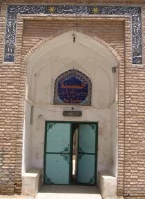 اشرف حسینیه حاج علی اشرف