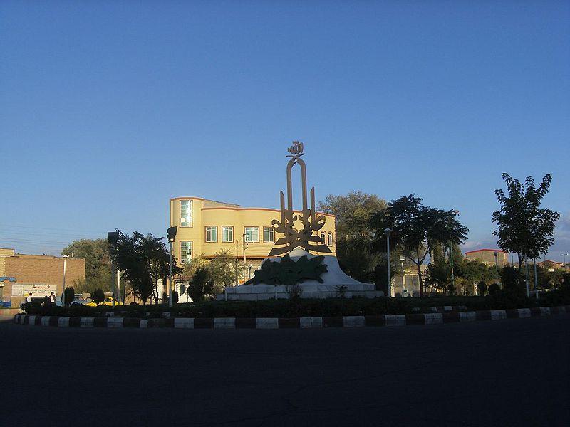 شهر باسمنج