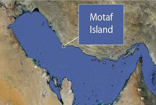 جزیره متاف جزیره متاف