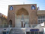مسجد دوازده امام