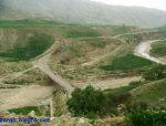 پهله زرین آباد