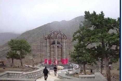 آرامگاه سید ابوالقاسم نباتی