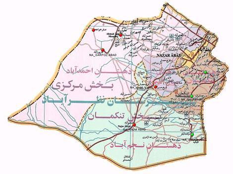 نظر آباد