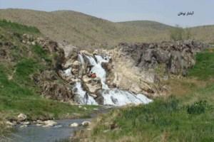 نوغان 1 پل تاریخی و آبشار نوغان