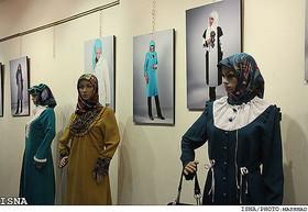 مانکنهای با حجاب در سازمان میراث چه میکنند؟