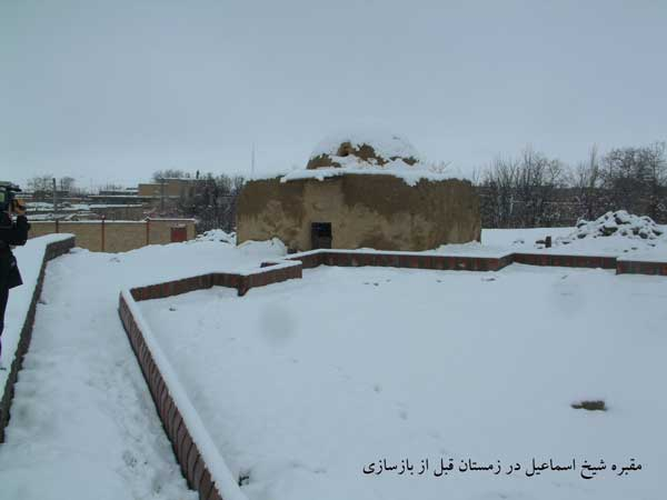مقبره شیخ اسمعیل سیسی