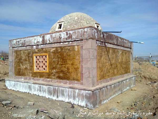 17 مقبره شیخ اسمعیل سیسی