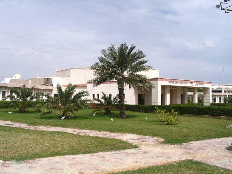 Kish_university