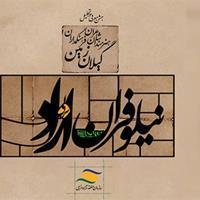 cms_Contents_I_Images_1318384 برگزاری جشن نیلوفران آزاد در منطقه آزاد انزلی