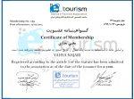 اخذ گواهینامه عضویت در جامعه تخصصی گردشگری الکترونیکی ایران