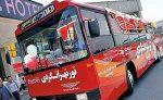 نقش گردشگری در درآمدزایی شهرداری ها