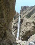 آبشار پیچه آدران