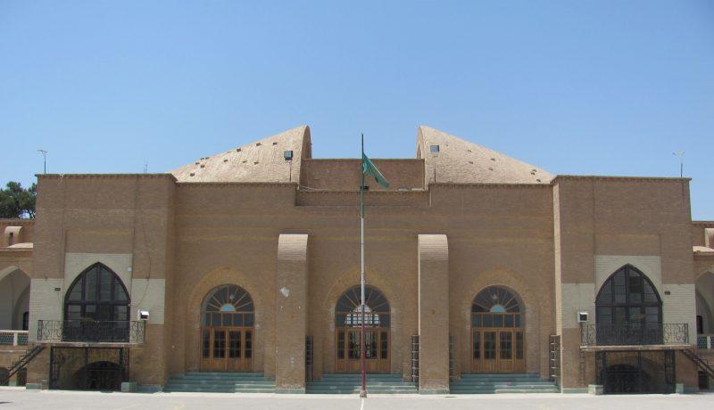ایرانشهر ایرانشهر