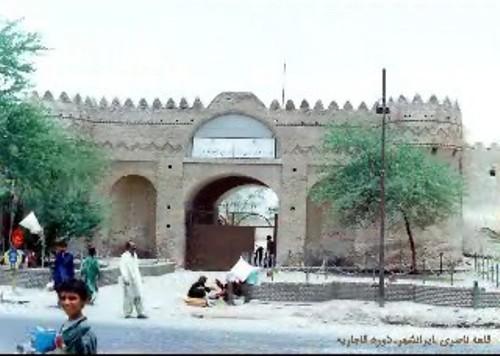 قلعه ناصریه ایرانشهر قلعه ایرانشهر