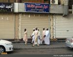 افزایش آمار تصادفات زائران در عربستان