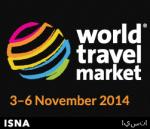 پیشبینی درآمدزایی نیم میلیارد پوندی «بازار جهانی سفر»