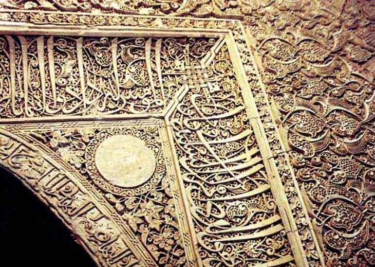 7_7638 مجموعه آرامگاهی تربت شیخ جام