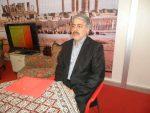 افزایش همکاری ایران و صربستان در عرصه گردشگری