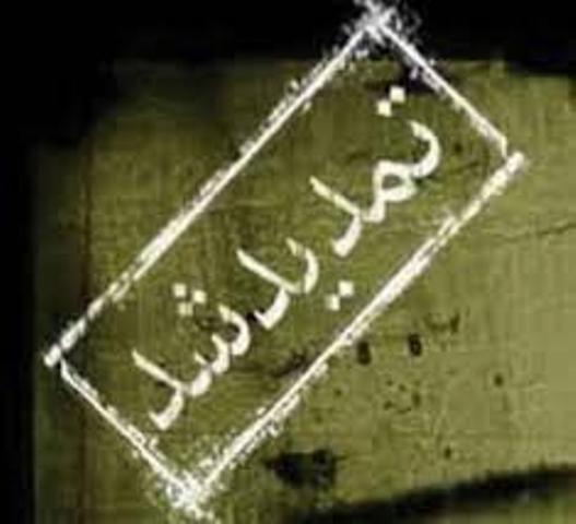 889900 مهلت ارسال مقالات به دهمین همایش ملی علمی-پژوهشی خلیج فارس تمدید شد