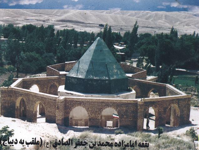Emamzadeh mohammad dibaj 7527 امامزاده محمد دیباج (ع)