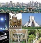 تخفیف ویژه سال نو برای تهران گردان از طریق تهران کارت