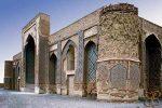مسجدغیاثیه شاهرخ