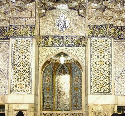 majmoeh memari haram mashhad
