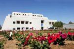 موزه منطقه ای جنوب شرق ایران