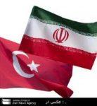 گسترش همکاریهای مشترک ایران و ترکیه در حوزه گردشگری