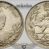 کشف و ضبط بیش از 1000 سکه تاریخی در زریندشت