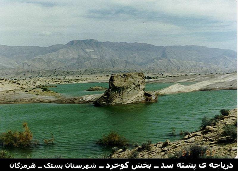 سد جاوید 2 دریاچه سد جاوید
