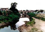 رودخانه قره سو