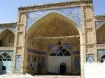 مسجد جامع سامان