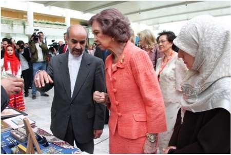 81142393-5657878 ستایش ملکه اسپانیا از هنر ایرانی