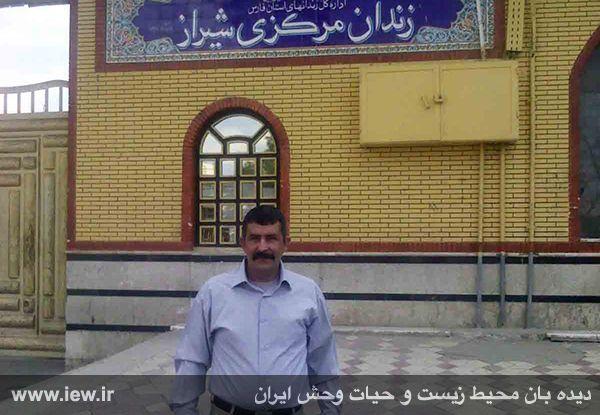 930117_borhaani با رضایت خانواده مقتول، محیط بان محکوم به اعدام از چوبه دار رهایی یافت