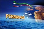 اهدای جایزه به مقالات خلیج فارس در نشریات خارجی