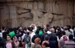 عوامل بالا بودن هزینه سفر در ایران بررسی شود