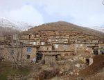 شهر کانی سور
