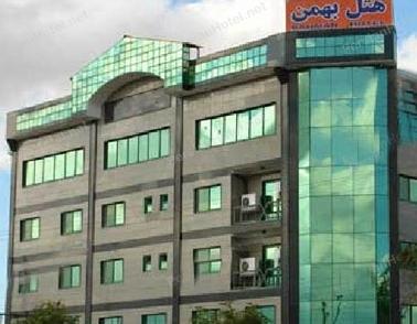 kord1 هتل بهمن کردکوی