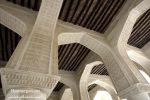 مسجد افغان
