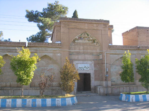مدرسه علمیه سعیدیه