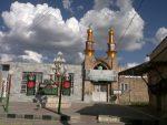 مسجد جامع سامن